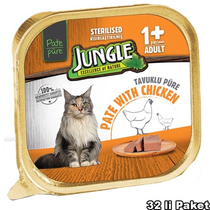 Jungle Patte 100 g Adult Chicken  (32 pcs)